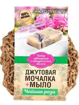 Джутовая мочалка ручной работы с натуральным мылом