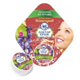 Зубная паста «Виноград»